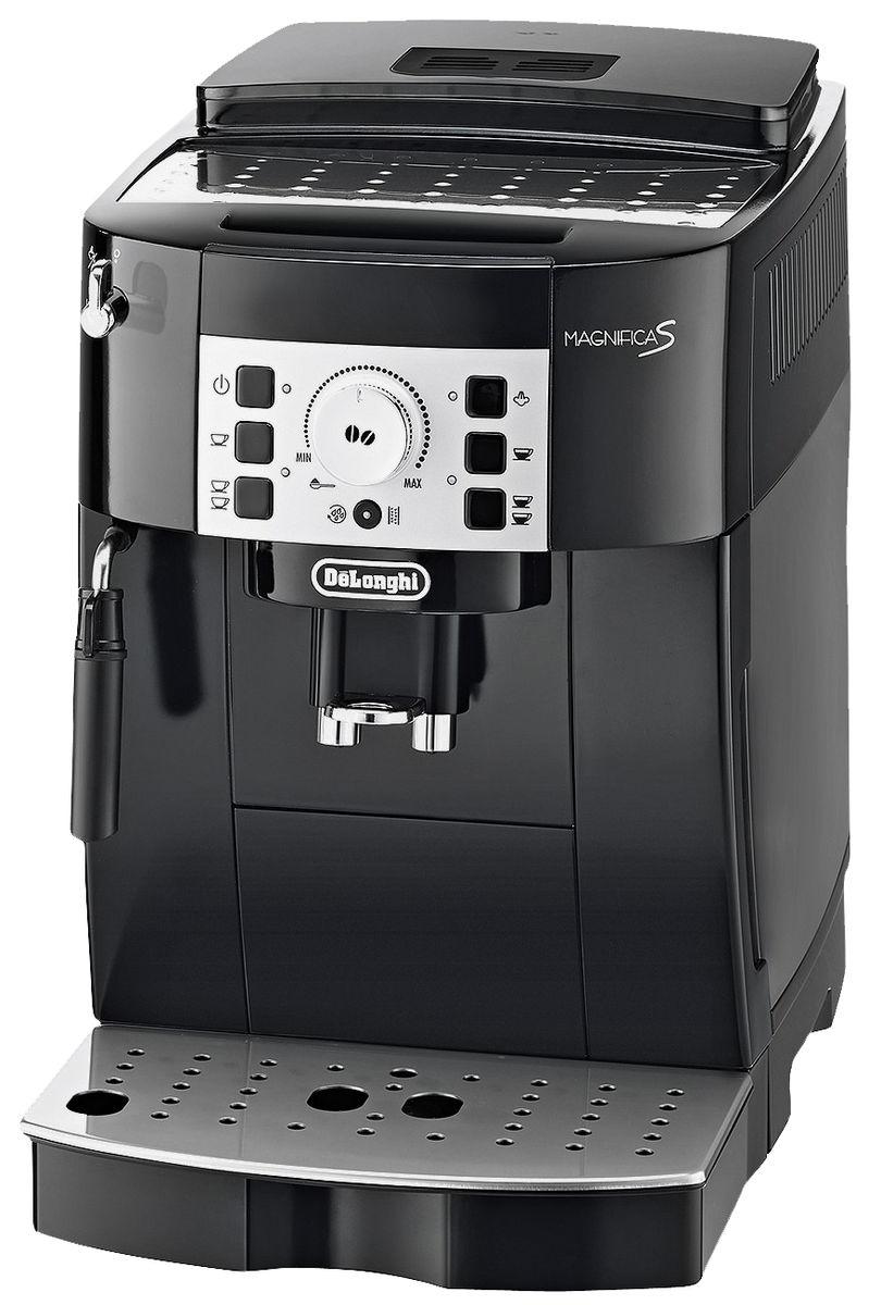 Image of De Longhi ECAM 22.110.B Kaffeemaschine Vollautomat schwarz